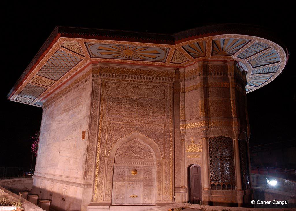Saliha Sultan Sebili