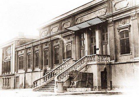 Sanayi-i Nefise Mektebi Eski Fotoğrafı