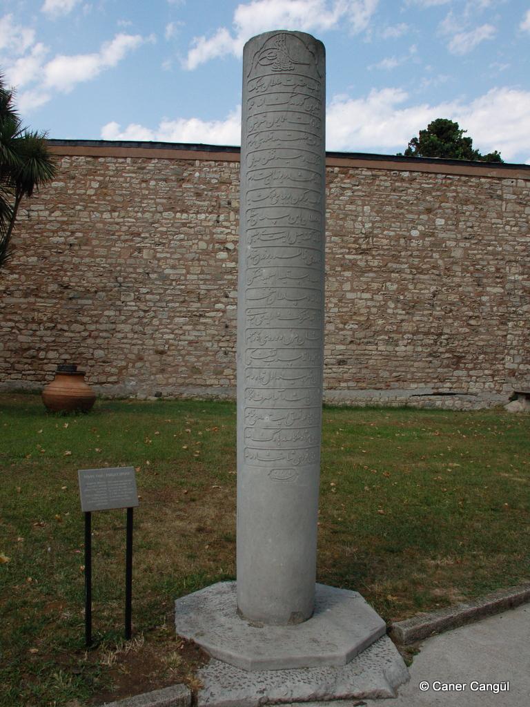Sultan III. Selim Nişan Taşı (Topkapı Sarayı)